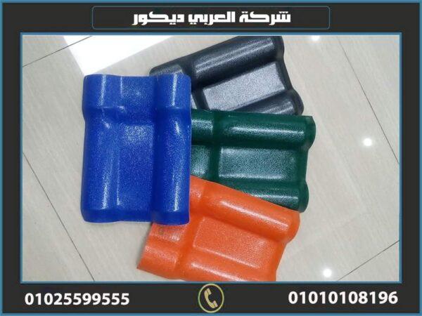 نتيجة بحث الصور عن سعر قرميد بلاستيك
